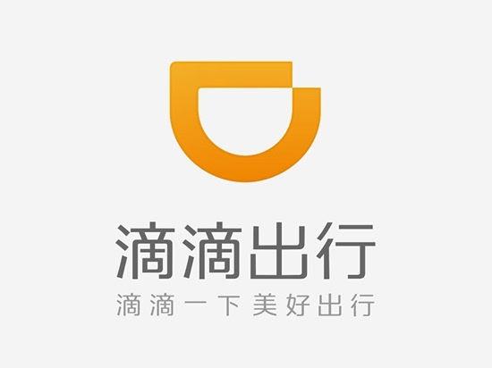 滴滴顺风车加入春运大战,与12306抢客 _手机资讯