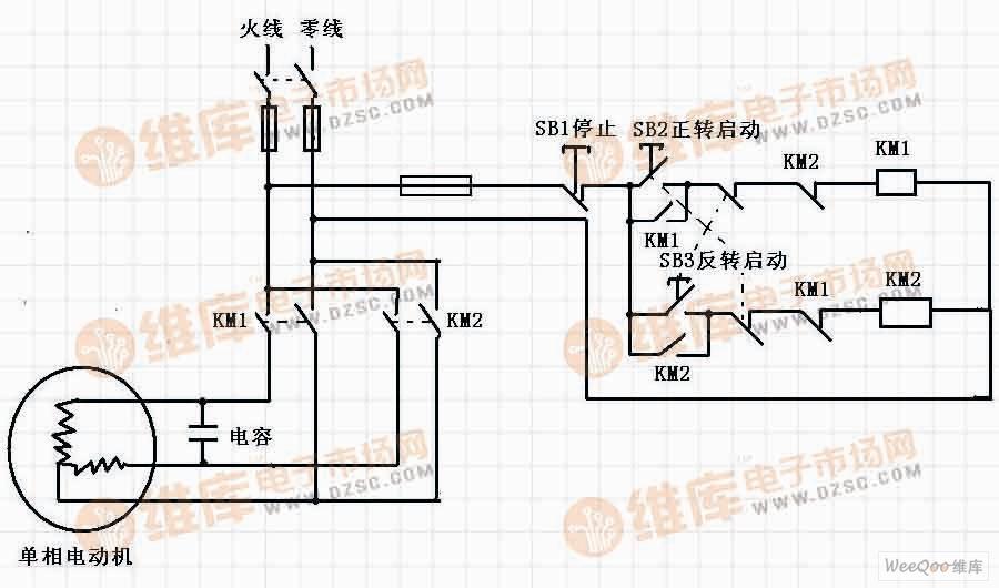 单相电动机用交流接触器正反接法电路