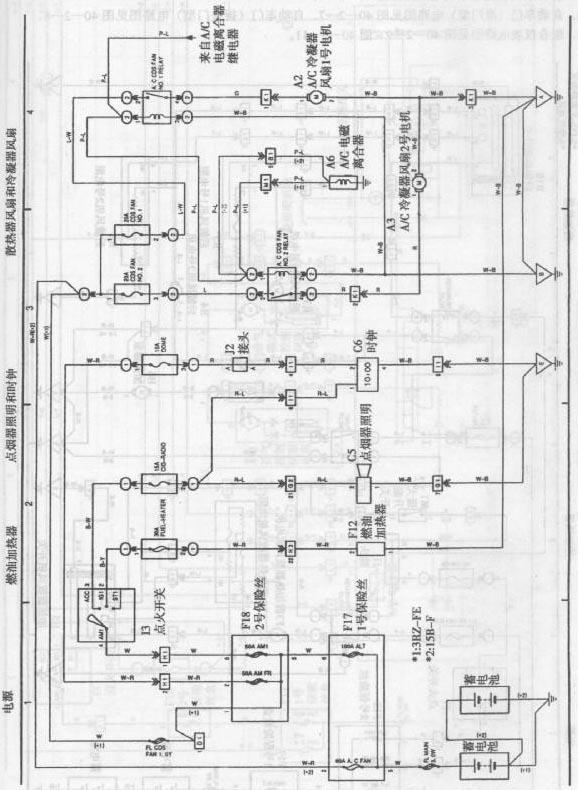 首页 技术资料 电路图 汽车电路图 丰田考斯特客车发动机电路图二