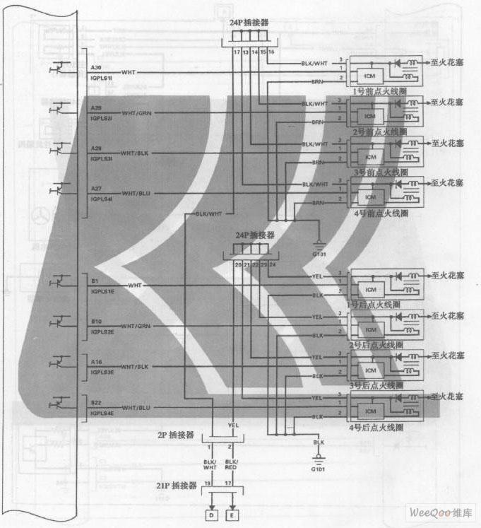 广州本田飞度轿车发动机电路图三