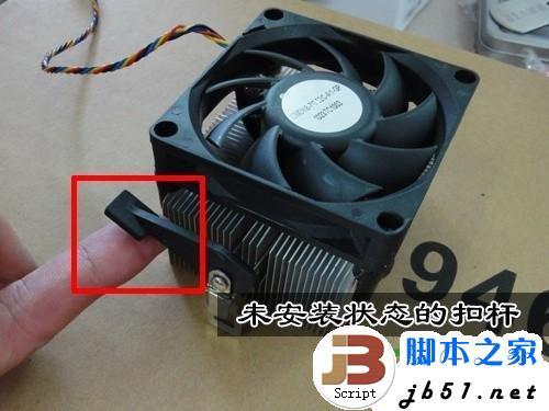 cpu风扇怎么安装拆卸