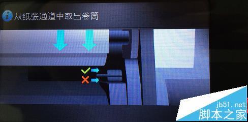 hpdesignjett1300/t2300打印机怎么校准纸张传感器?