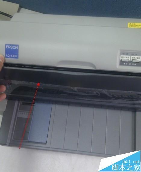 EPSON爱普生打印机教程计算的详细概率图文v教程更换技巧的小色带图片