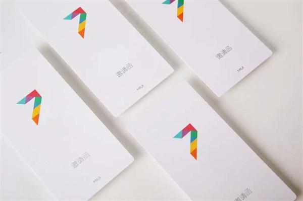 2015小米8·13新品发布会邀请函曝光:手机包装盒