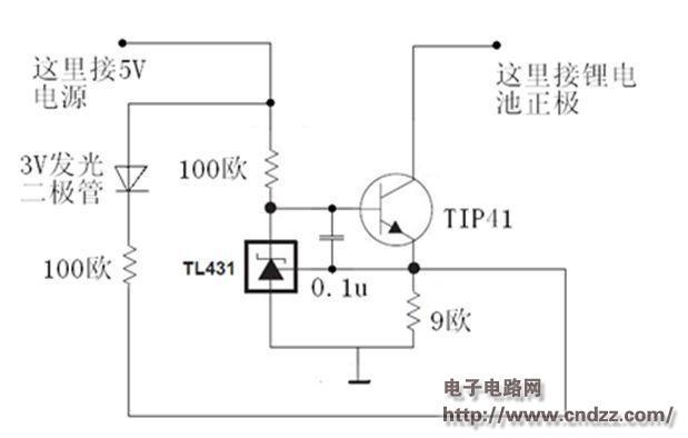 锂电池容量检测电路图原理