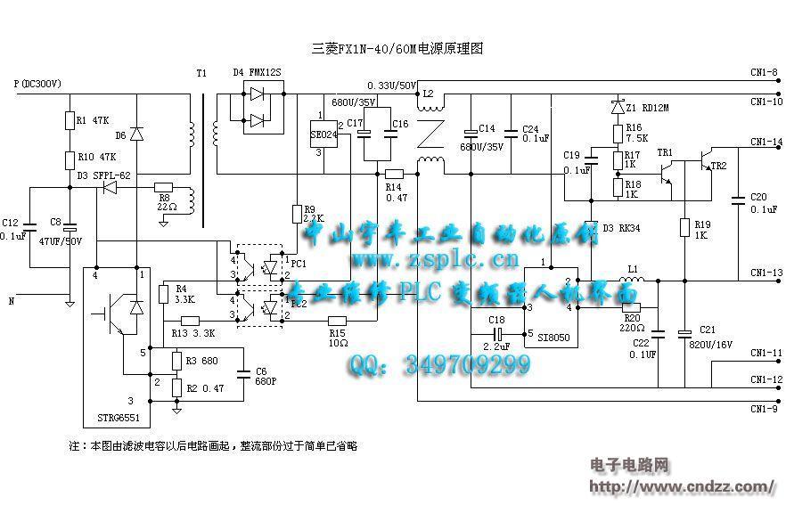 日本三菱PLC电源原理图
