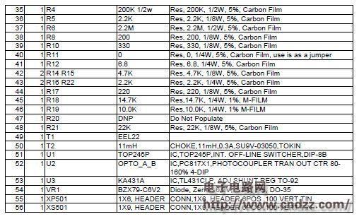 采用top245p设计的11w电源适配器,附电路图,物料清单