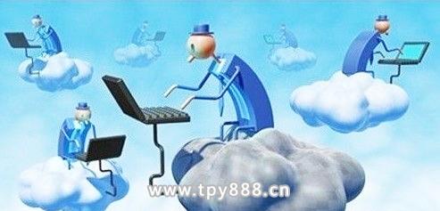 云是网络,互联网的一种比喻说法,云计算是基于互联网的相关服务的增加