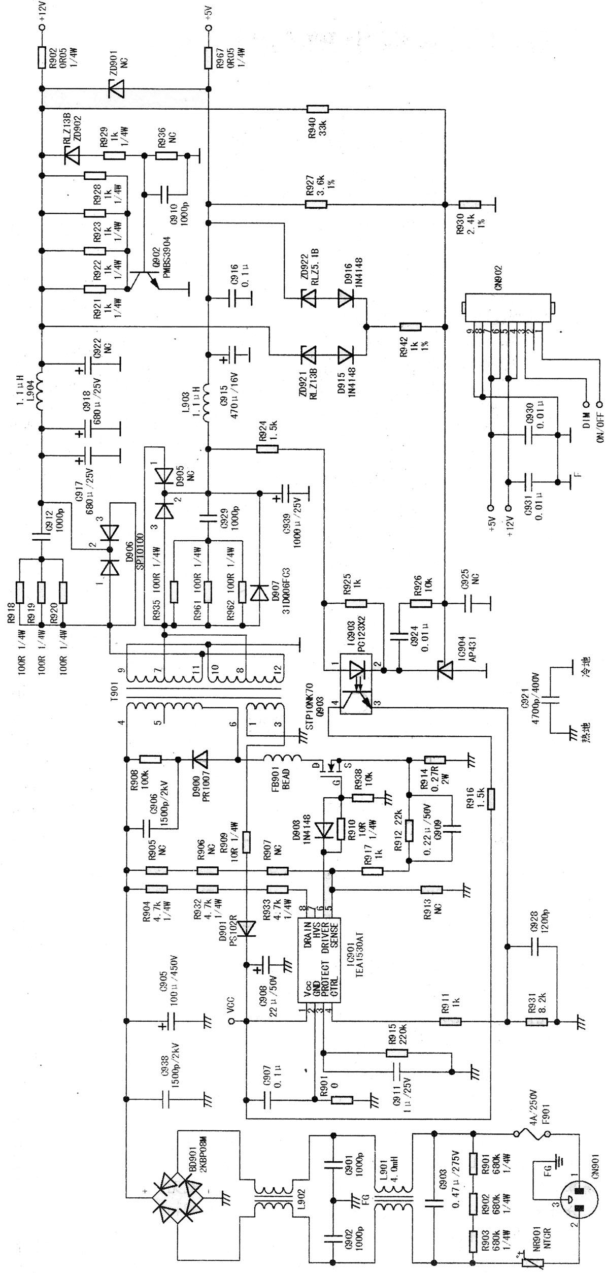 图2 由tea1530at构成的电源电路图