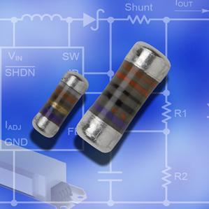 Vishay开发专业薄膜MELF电阻 可为LED照明提供更精确电流测量