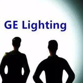 GE照明退出亚洲市场 真相到底是什么?