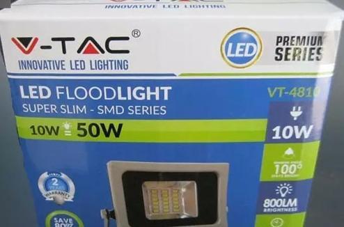 因易引发火灾!欧盟RAPEX宣布对中国产一款LED泛光灯进行召回