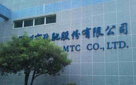 兆驰股份8000万成立合资照明企业