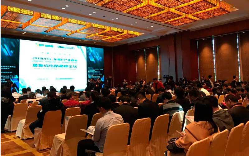 中国半导体产业:摆脱桎梏 融合赢未来