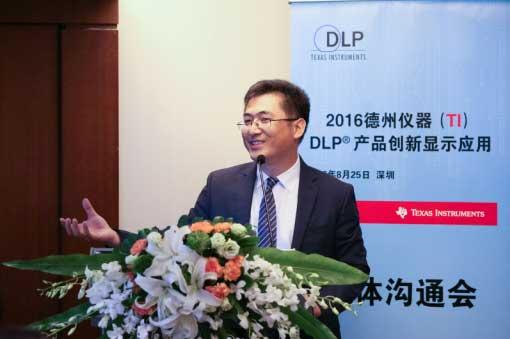 DLP技术持续引领行业创新 产品应用延伸VR领域有望解决眩晕感