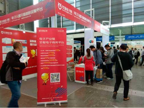 90届中国(上海)电子展隆重开幕   华强电子网携手华强旗舰精彩亮相