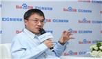 陆奇:百度开放自动驾驶技术,创业者不要重复造轮子