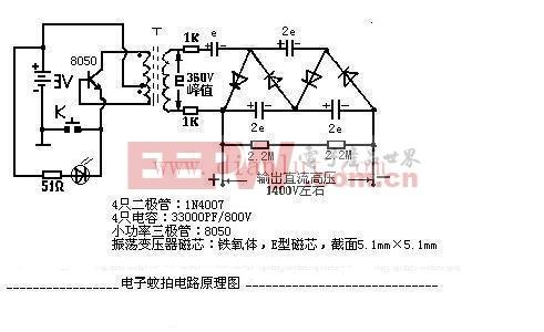 电子蚊拍电路原理图的设计介绍