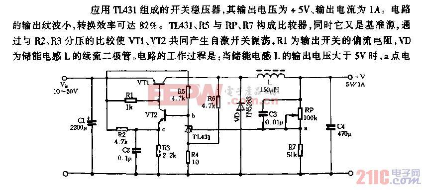技术资料 电路图 电源电路 应用tl431组成的开关稳压器