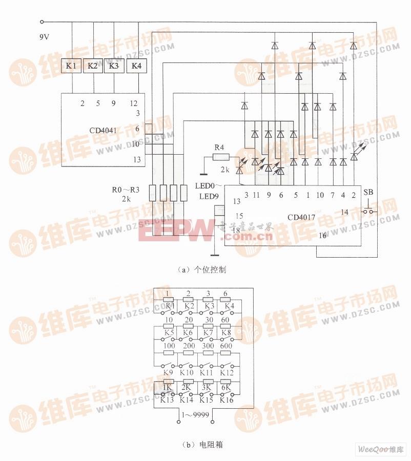 电阻箱电路图