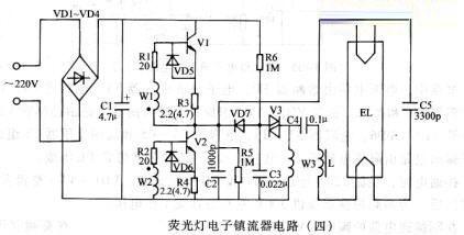 8-26w三基色节能灯电子镇流器电路图