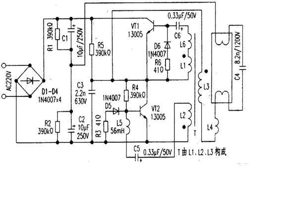 技术资料 电路图 电源电路 32w日光灯电子镇流器原理图