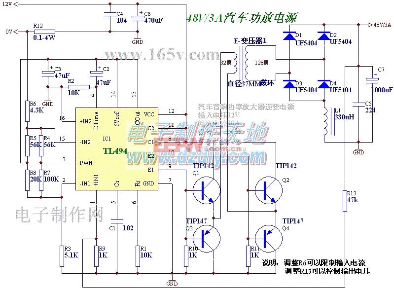 TL494汽车音响电源 TL494 12V TO 48V POWER INVERTER图片