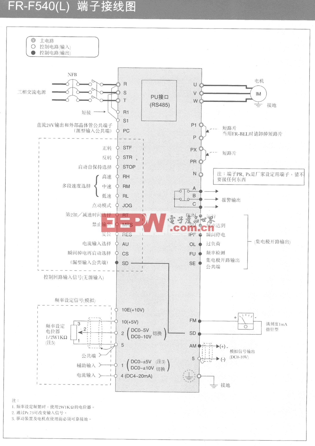 三菱fr-f540变频器典型接线图