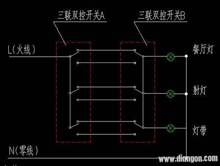 双控开关接线图 -解决方案-华强电子网