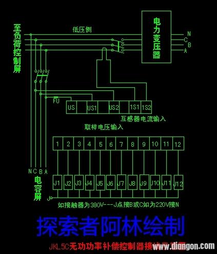 无功功率补偿控制器原理接线图 -解决方案-华强电子网