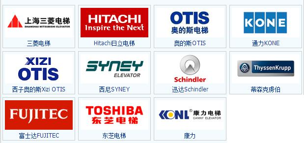 中国十大电梯品牌_世界十大电梯品牌_国际十大电梯品牌 -华强电子网