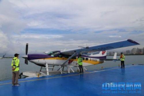 民航局副局长乘事故同款水上飞机 笑称领导先飞