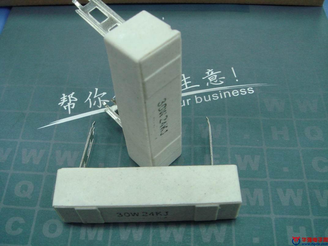 水泥电阻 产品资料 电阻器