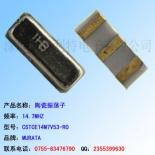 供应CSTCE14M7V53