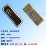 供应CSTCE20M0V53