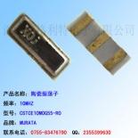 供应CSTCE10M0G55