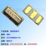 供应CSTCC4M00G53