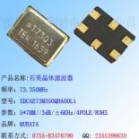 供应XDCAE73M350Q