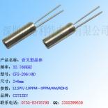 供应CFS-206/3276
