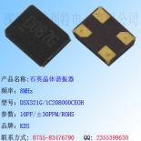 供应DSX321G/1C20