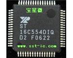 EXAR接口芯片