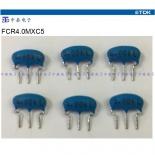 供应FCR4.0MXC5FC