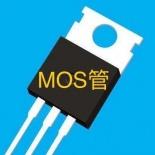 供应MJE340大芯片