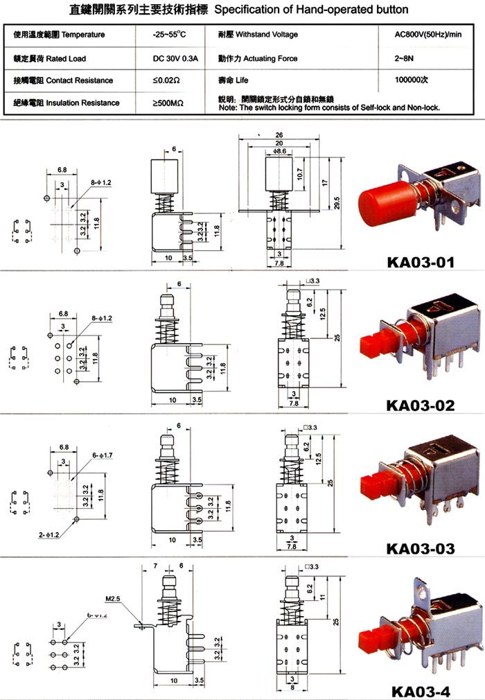 福田a031739开关插座接线图