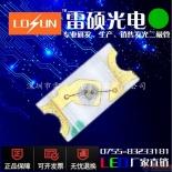供应0603黄绿色0603普绿色1608绿色贴片SMD发光二极管LED高亮灯珠指示灯