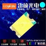 供应LS-2012-Y8UIBC0805冰蓝色2012冰蓝光贴片LED发光二极管超高亮指示灯珠