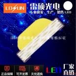 供应0805侧面暖白色0802侧面暖白光贴片LED发光二极管背光高亮灯珠