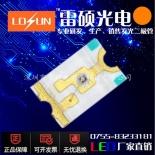 供应LS-2012-Y8DSOC0805单闪橙色2012带IC自动闪烁橙光贴片LED发光二极管高亮灯珠