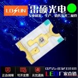 供应0805单闪翠绿色2012自带IC纯绿色光贴片LED发光二极管高亮指示灯珠