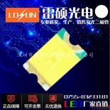 供应0805单闪白色2012自带IC白光贴片白灯LED发光二极管高亮指示灯珠
